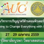AUCC2016