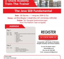 The Java SE8 Fundamental