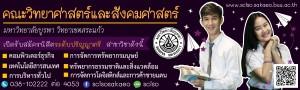 banner website 2560-01