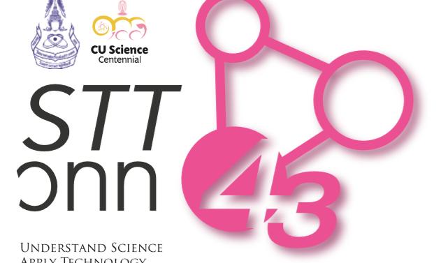 STT43