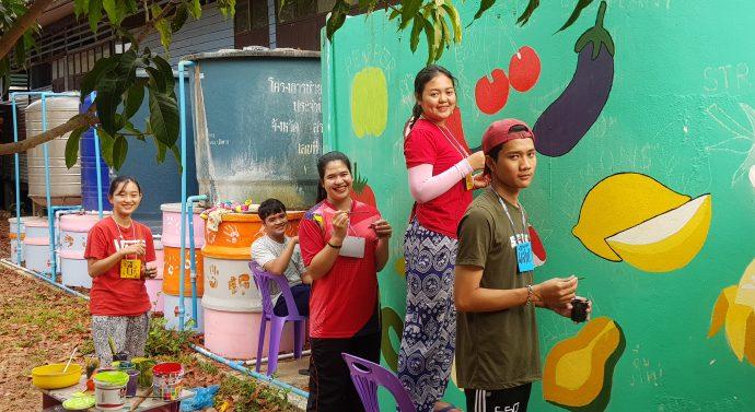ค่ายอาสาบูรพาสระแก้ว ร่วมใจสร้างสรรค์สังคม ครั้งที่ 7